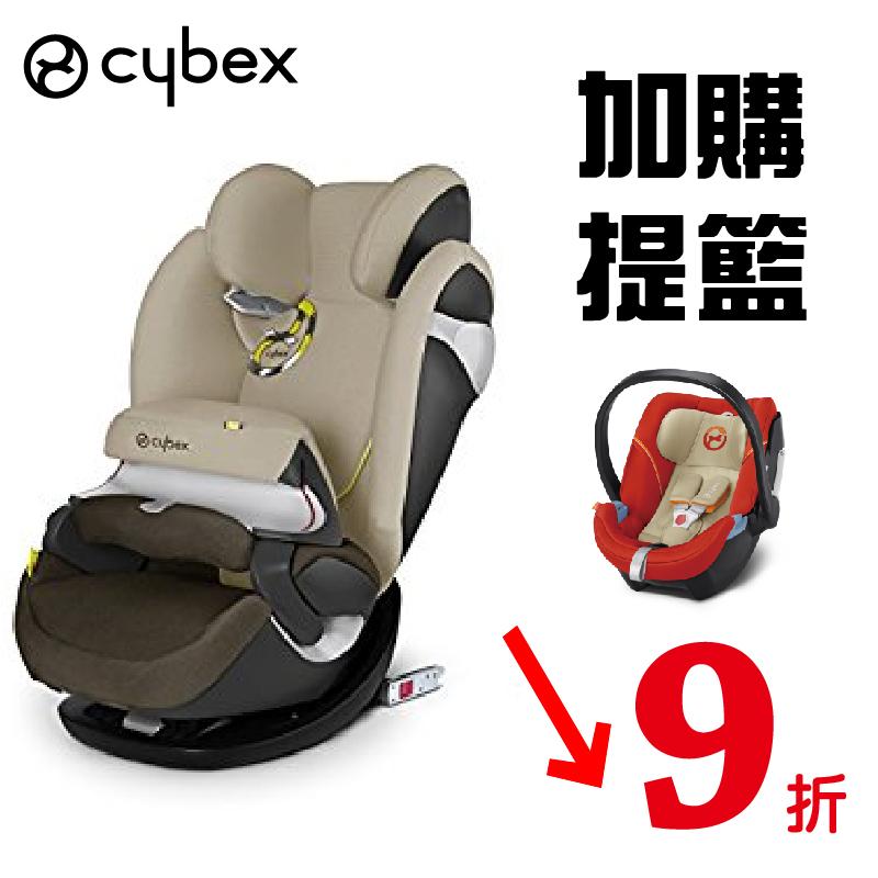 【加購提籃9折】德國【Cybex】Solution M-FIX 汽車安全座椅 (3~12歲) - 卡其色
