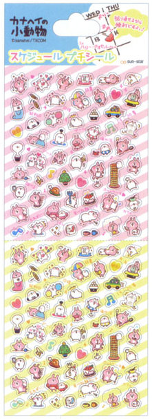 *小徑文化* 日本進口 Sun-Star 手帳專用透明貼紙 - KANAHEI_PK ( S8577390 )