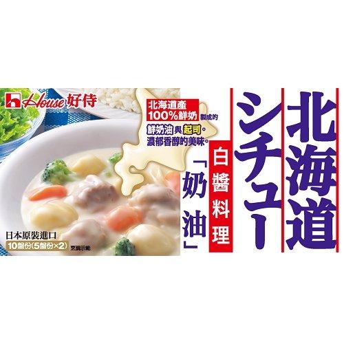 好侍北海道濃湯塊*奶油 180g