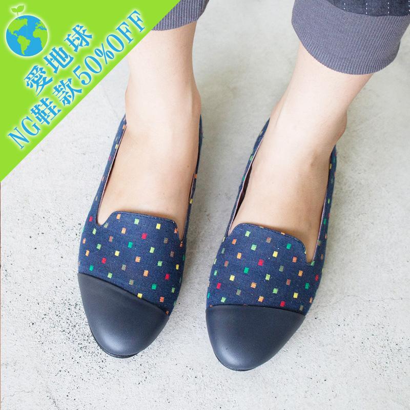 【C2-14710L】【NG】MIT真皮斜拼接織布歐貝拉鞋_Shoes Party