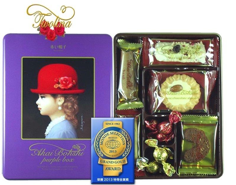 有樂町進口食品 送禮首選~TIVOLINA 紫帽禮盒 (110g)~另附提袋~