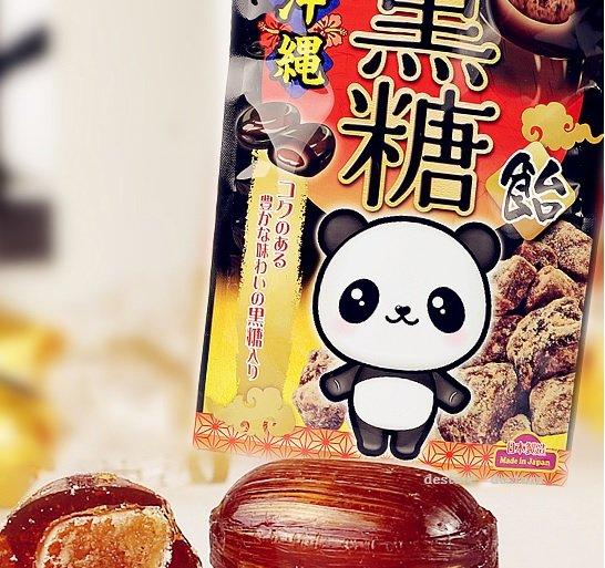有樂町進口食品 日本原裝進口~鈴木榮光堂 沖繩黑糖45g