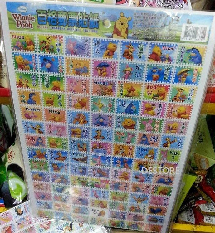 有樂町進口食品 98格 貼紙 迪士尼貼紙 郵票貼紙 格子貼紙 獎勵貼紙 卡通貼紙 隨機出