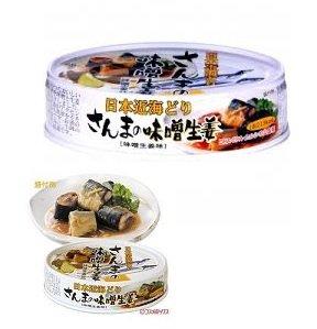 有樂町進口食品 日本 K&K 秋刀魚罐頭 味噌生薑 ~色香味俱全 J45 4901592901972