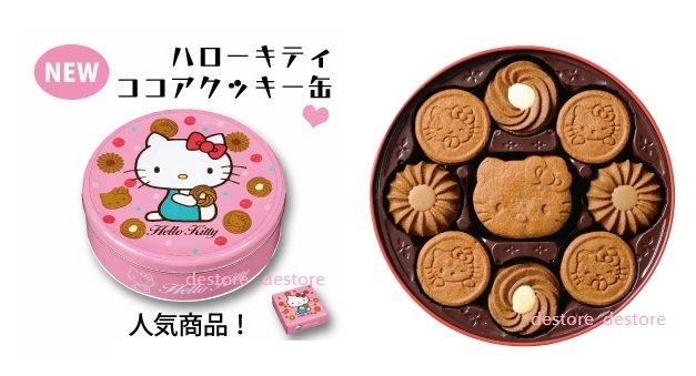 有樂町進口食品 附專屬提袋日本 北日本 hello kitty 粉色 巧克力口味餅乾