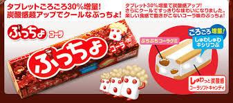 有樂町進口食品 日本 味覺糖 UHA 可樂口味 軟糖 49432985