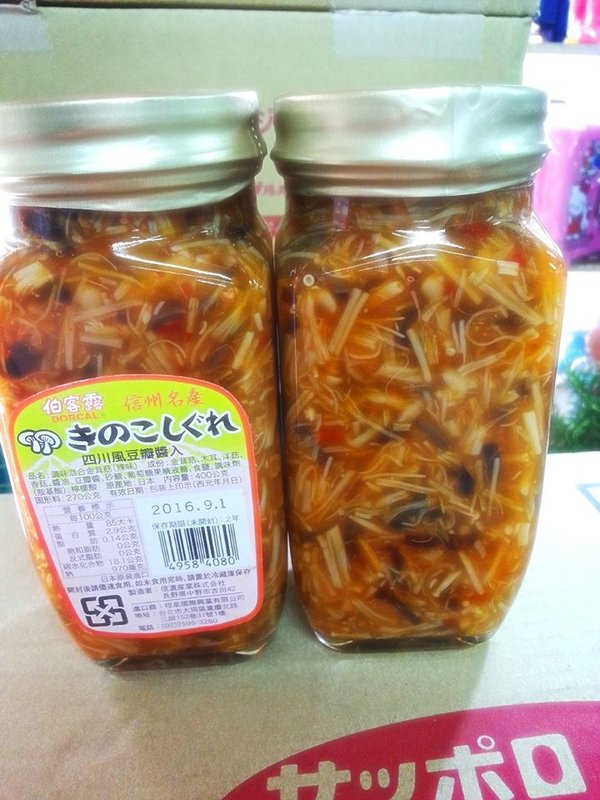 有樂町進口食品 日本 伯可露 金茸罐 豆瓣醬風味 金針菇