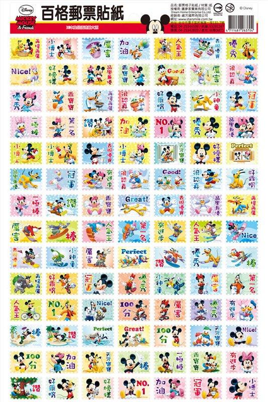 有樂町進口食品 百格郵票貼紙 迪士尼群星 米奇 米妮 唐老鴨 高飛