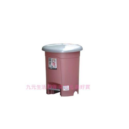 【九元生活百貨】聯府 RO-017 朝代17L圓型垃圾桶 RO017