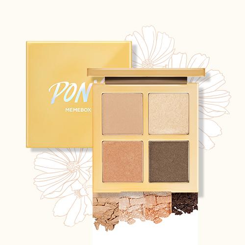 MEMEBOX X PONY 韓國 眼影盤 閃耀4色01Brown Bloom《ibeauty愛美麗》