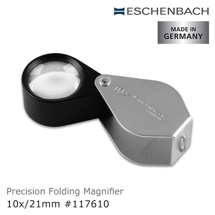 【德國 Eschenbach 宜視寶】10x/21mm 德國製金屬殼消球差珠寶放大鏡 #117610
