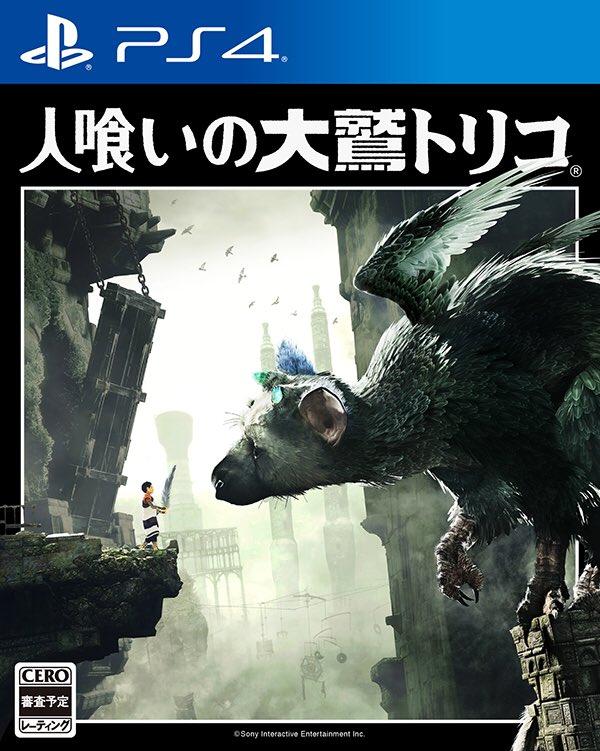 預購中 12月6日發售 中文版   [輔導級] PS4 食人巨鷹 TRICO