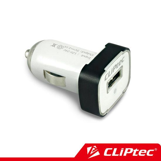 CLiPtec 單孔USB車充