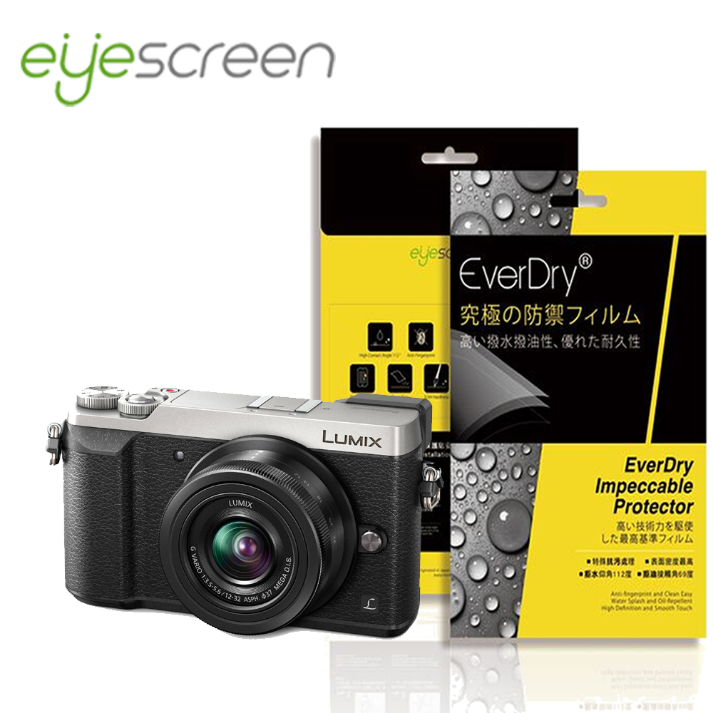 EyeScreen Panasonic Lumix GX85 EverDry PET 螢幕保護貼(無保固)