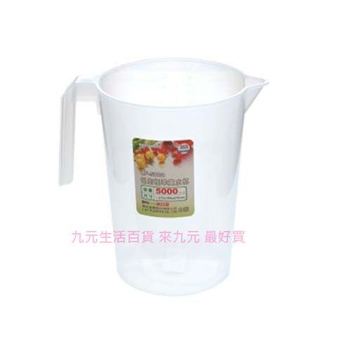 【九元生活百貨】聯府 LF-5000 名廚標準5000CC量水杯 量杯 LF5000