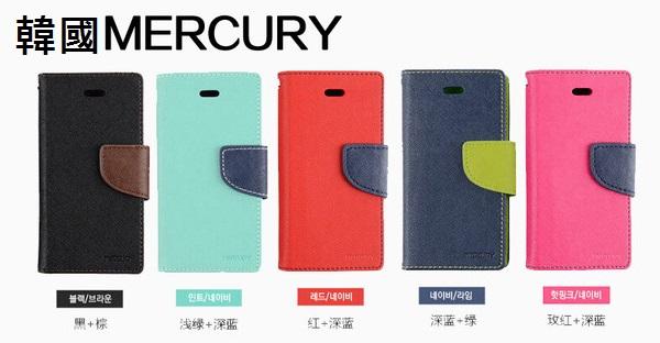 iPhone5(S)/SE韓國Mercury雙色皮套