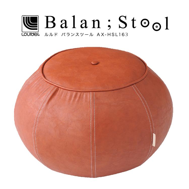 LOURDES AX-HSL163CA 布質韻感平衡球椅(咖啡色)