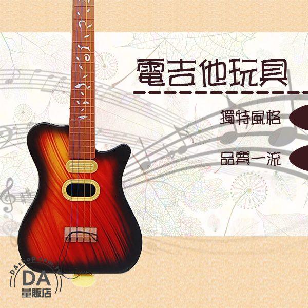 《DA量販店》過年伴手禮 贈品 電吉他 音樂 玩具 兒童玩具 自動演奏 (77-216)