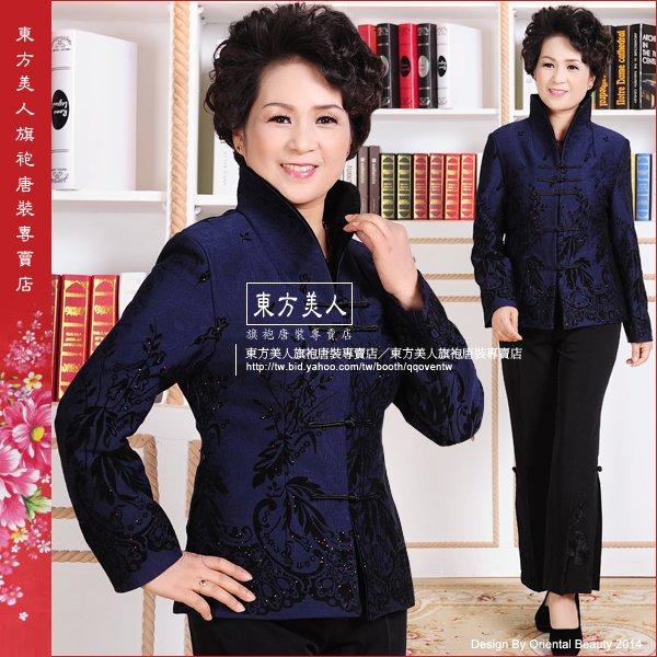 東方美人旗袍唐裝專賣店 黑彩花(藏藍)。中國風精緻提花棉長袖唐裝外套