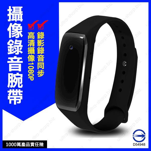 《超犀利影像》超實用!正品公司貨附發票 最新韓風48小時連續清晰錄音筆 聲控錄音手錶 針孔 密錄器 偷錄 反霸凌 攝影機