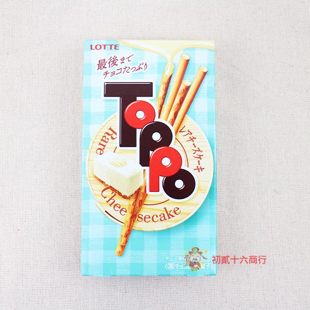 【0216零食會社】LOTTE TOPPO_巧克力棒(半熟起士蛋糕口味)72g