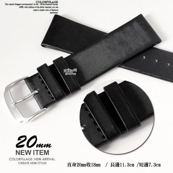 【完全計時】手錶館│女錶 絹絲錶帶 質感黑 20mm 代用錶帶 真小牛皮錶帶 超薄