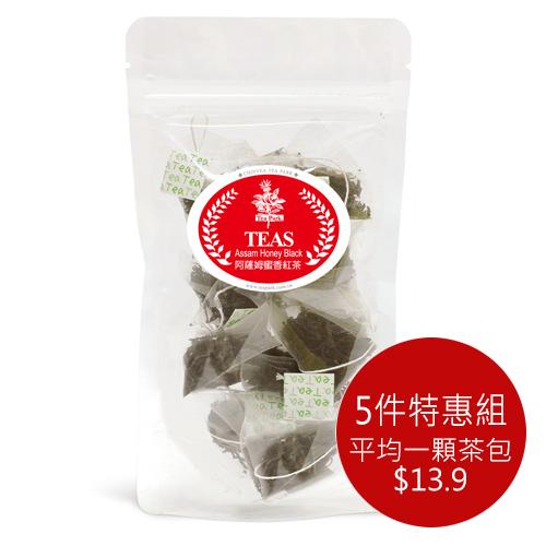 《沁意》日月潭阿薩姆紅茶包5件特惠組 (免運)