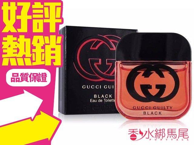 Gucci Guilty Black 罪愛 夜女性淡香水 原廠迷你小香 5ml◐香水綁馬尾◐