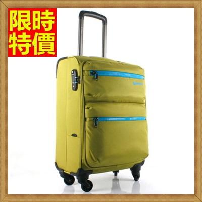 行李箱 拉桿箱 旅行子母箱-28吋休閒防水旅遊輕便男女登機箱3色69p84【獨家進口】【米蘭精品】