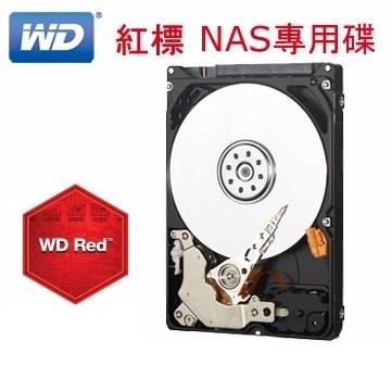 【 儲存家3C 】[NAS專用] WD Red  3TB3.5吋 SATAIII 硬碟