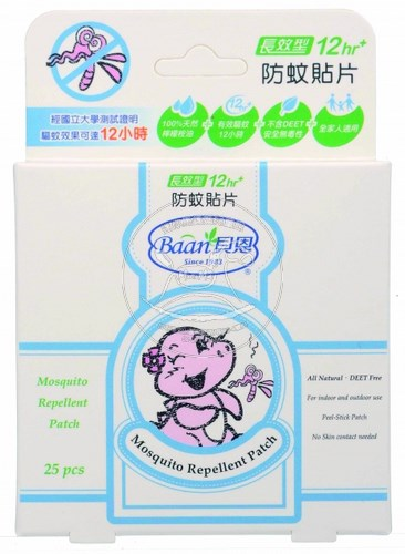【迷你馬】Baan 貝恩 嬰兒防蚊貼片-長效型/25枚