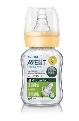 【迷你馬】PHILIPS AVENT 標準口徑弧形玻璃奶瓶(120ml/4oz)-單入 E65A101001