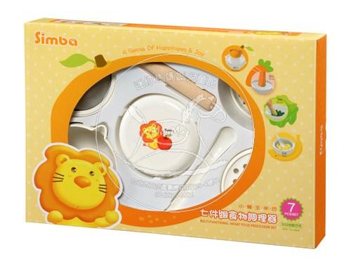 【迷你馬】Simba 小獅王辛巴 七件組食物調理器 S9601