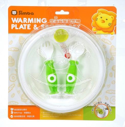 【迷你馬】Simba 小獅王辛巴 保溫吸盤餐具組(綠色) S9603-G