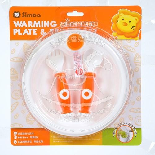 【迷你馬】Simba 小獅王辛巴 保溫吸盤餐具組(橘色) S9603-O