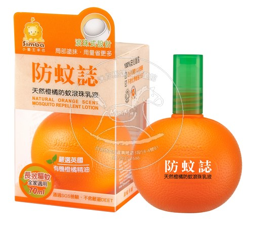 【迷你馬】Simba 小獅王辛巴 防蚊誌天然橙橘防蚊滾珠乳液(70ml) S9711
