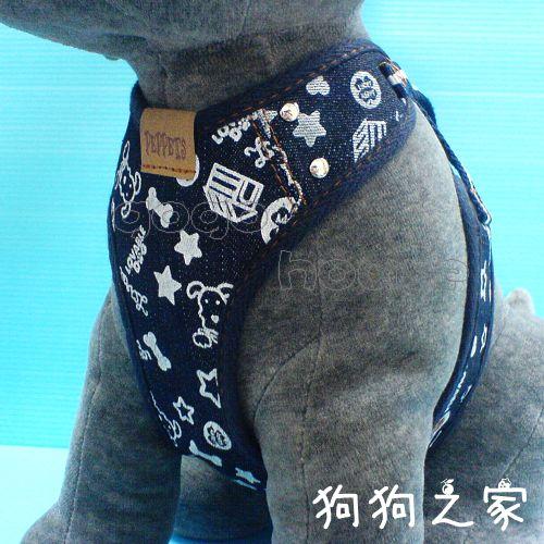 ☆狗狗之家☆牛仔背心式透氣胸背牽繩組~藍色
