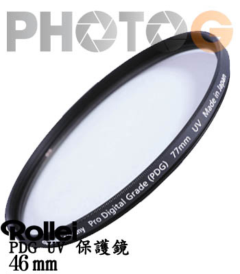 Rollei PRO-Digital Grade (PDG) - 46mm  UV Filter UV濾鏡 保護鏡