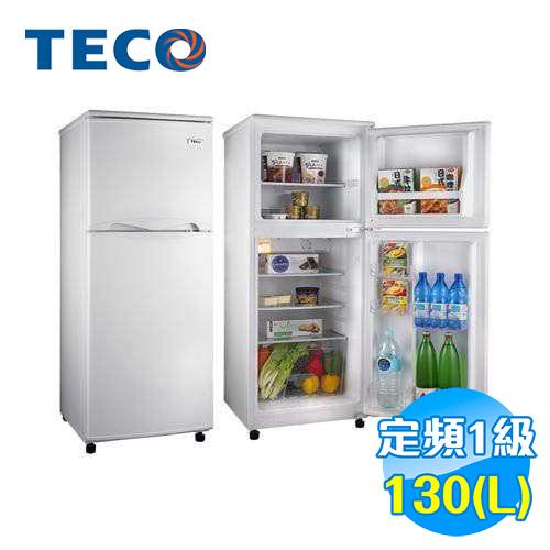 東元 TECO 130公升 環保新冷媒雙門冰箱 R1302W