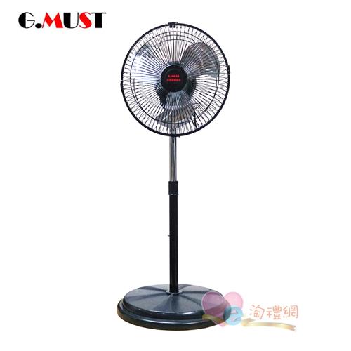 淘禮網    GM-1036 台灣通用 10吋360度立體擺頭工業立扇