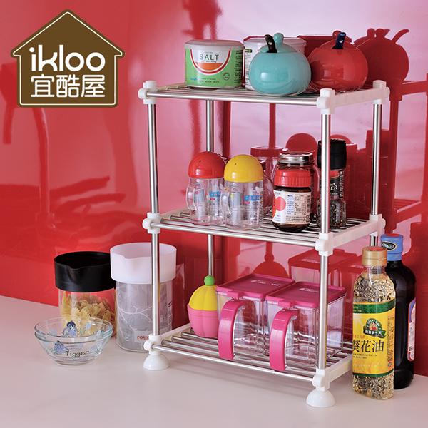 廚房收納架 不鏽鋼三層置物架 浴室收納架【YV5108】快樂生活網