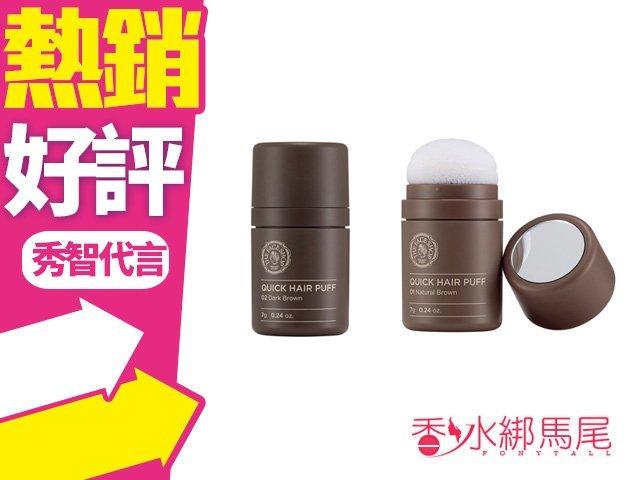 韓國 THE FACE SHOP 氣墊髮粉 染髮氣墊噗噗 染髮氣墊髮粉 秀智代言 兩色可選◐香水綁馬尾◐