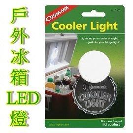 [ Coghlans ] 戶外冰箱LED照明燈 / 自動感應 / COOLER LIGHT / 0902