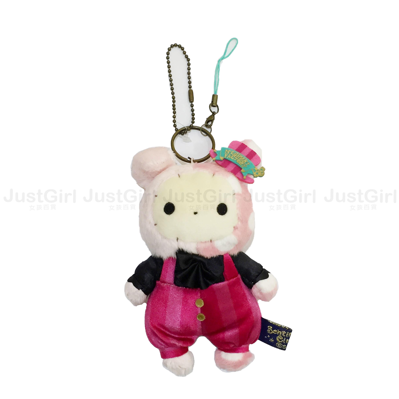 憂傷馬戲團 深情馬戲團 波波 玩偶 娃娃 絨毛玩偶 吊飾 玩具 日本進口 * JustGirl *