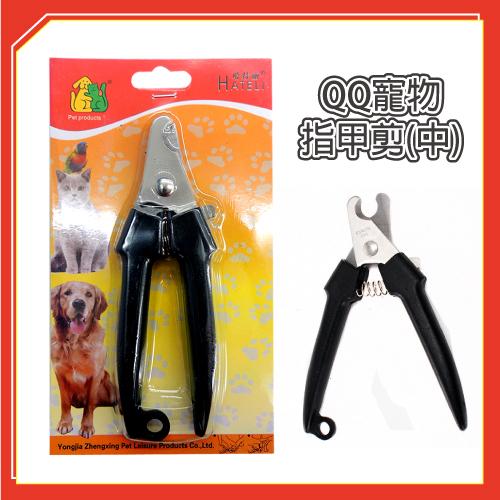 【力奇】QQ 寵物指甲剪-中 -110元>可超取(J003O04)