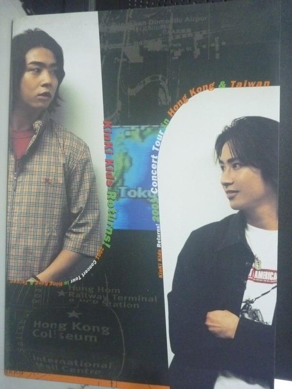 【書寶二手書T1/寫真集_QJO】kinki kids  Returns! 2001 concert Tour_WINK UP