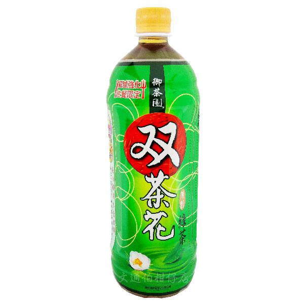 御茶園 雙茶花無糖綠茶 980毫升
