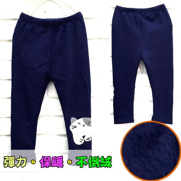 【班比納精品童裝】彈力不倒絨立體貓咪貼布內搭褲/保暖褲-藍【BO151109015】
