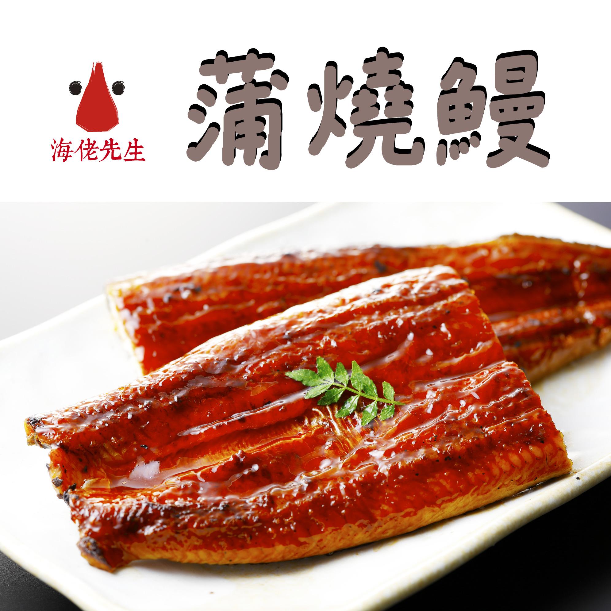 日式蒲燒鰻166g ★ 帝王級本產白鰻 ★ 出口日本規格等級