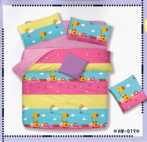 ✧臺灣製✧舒柔棉磨毛超細纖維床包組《HW-0019》5X6.2尺雙人床包組+兩用被 四件組◤彩虹森林◥